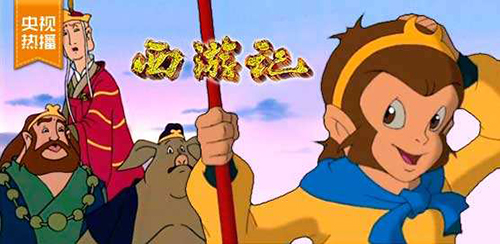 那些年的动画主题曲,你都听懂了吗