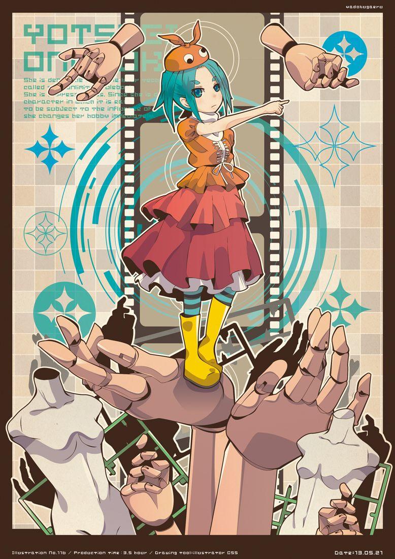 二次元美图·物语系列·萝莉篇·斧乃木余接(第一期)
