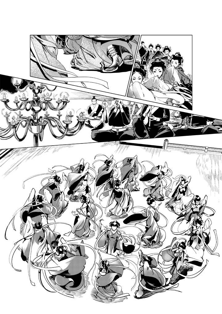 虫少女_【漫画·虫娘】杂思录 02(心机美少女登场) - AcFun弹幕视频网 ...