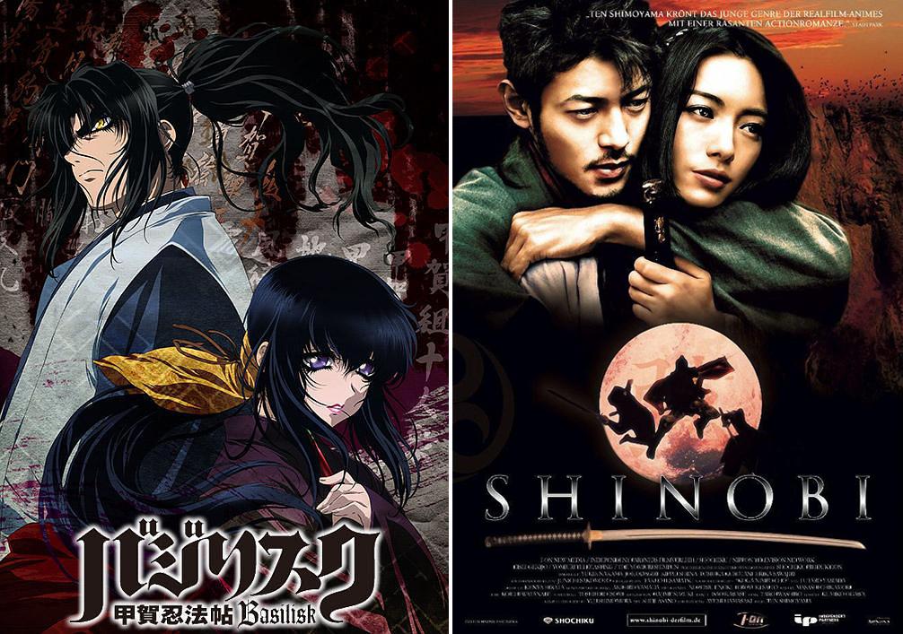 《甲贺忍法帖》动画版和电影版(2005年)