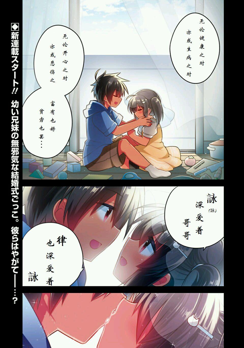 Tag:色妹妹|色妹妹成人_【漫画】妹控哥哥与兄控妹妹变诚实 #01