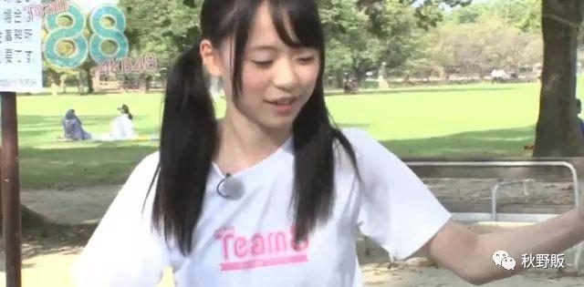 8熊本県代表 仓野尾成美