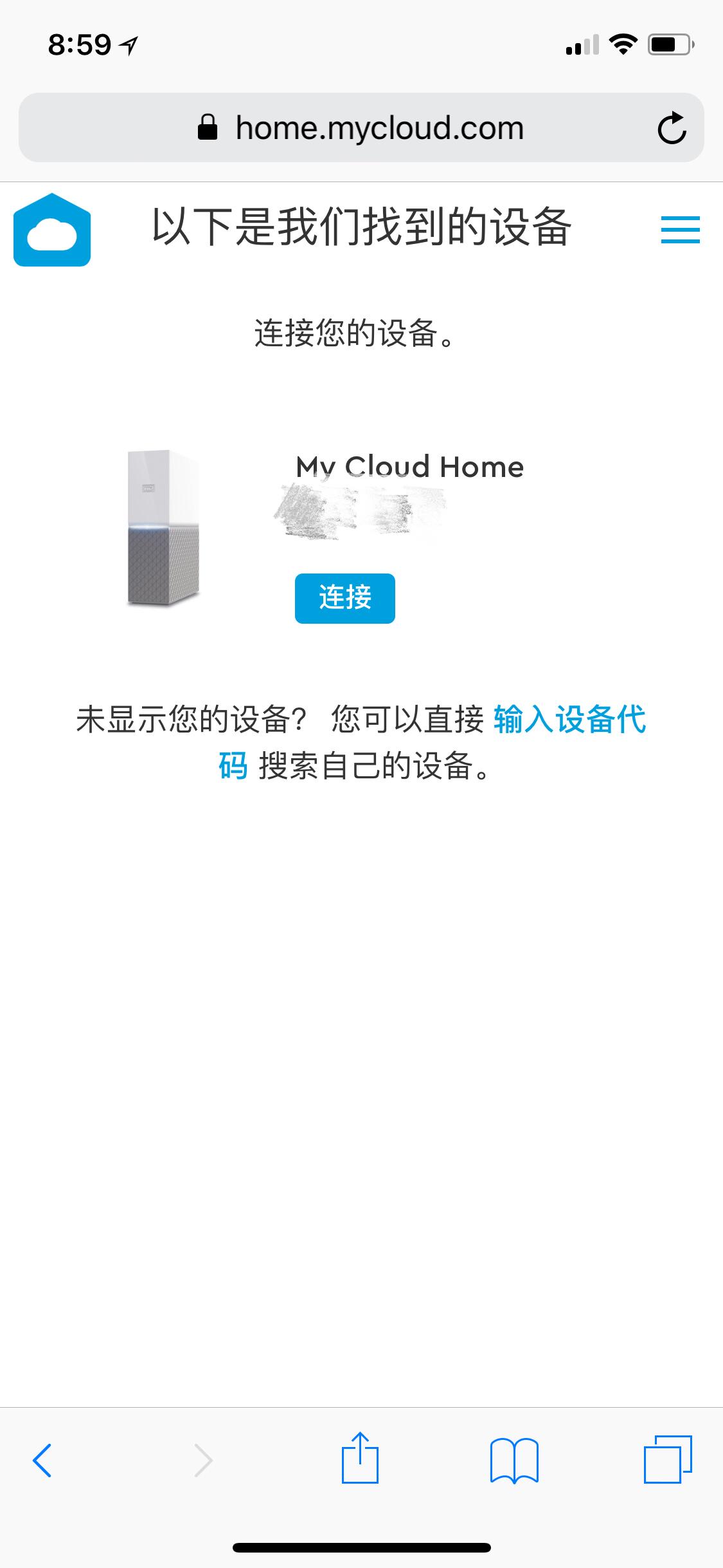 西部数据My Cloud Home个人云评测,将极简进行到底- AcFun弹幕视频网