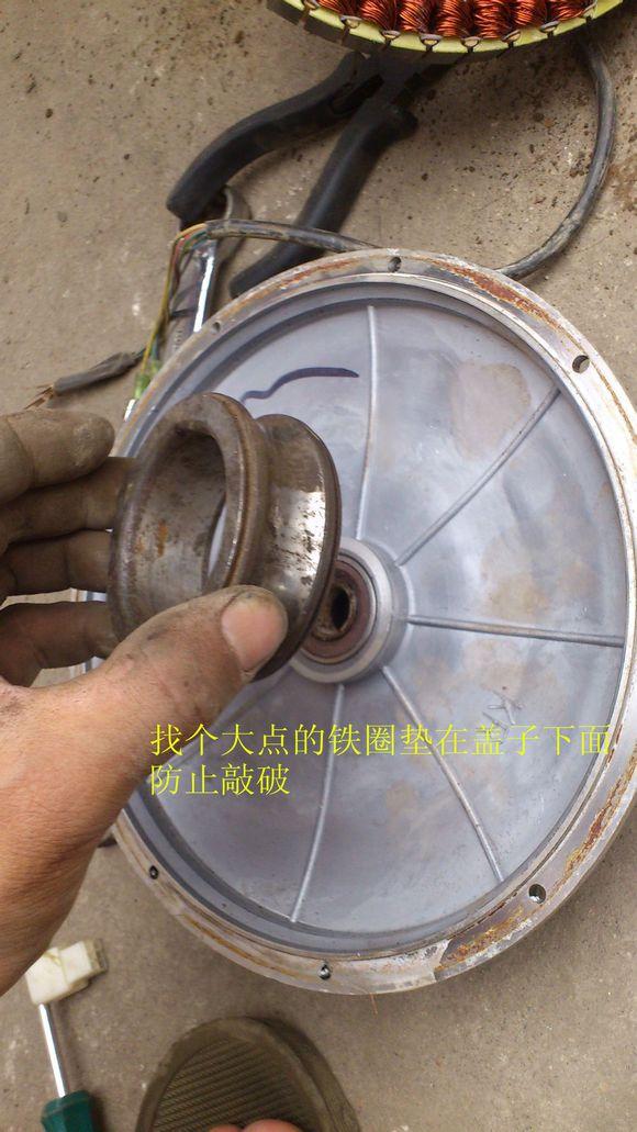 电动车电机拆装图解(傻瓜式教程)