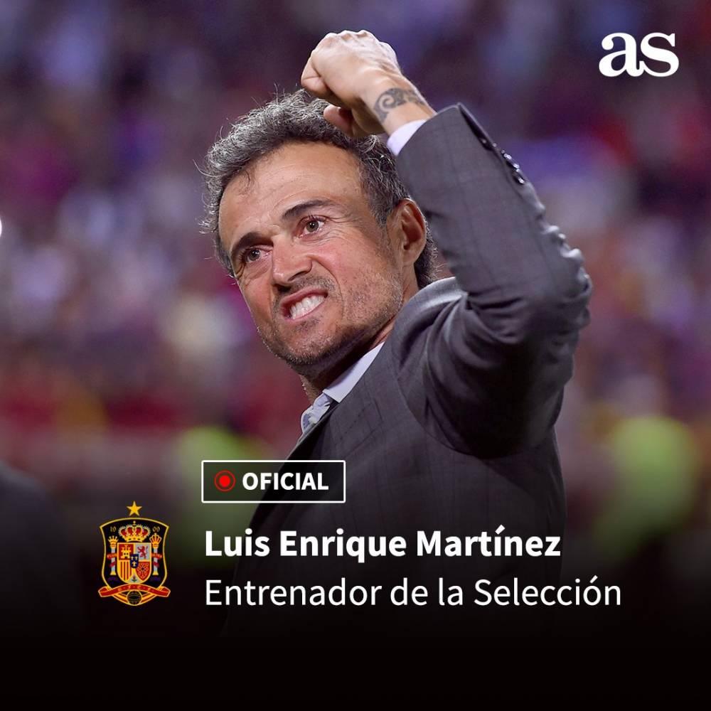 官方:恩里克出任西班牙国家队主帅