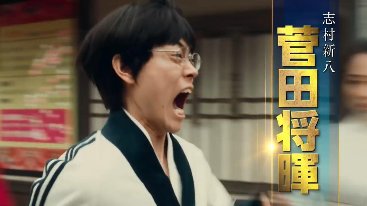 《银魂2》真人电影正式预告PV公开:战斗华丽 爆笑非凡- ACG17.COM