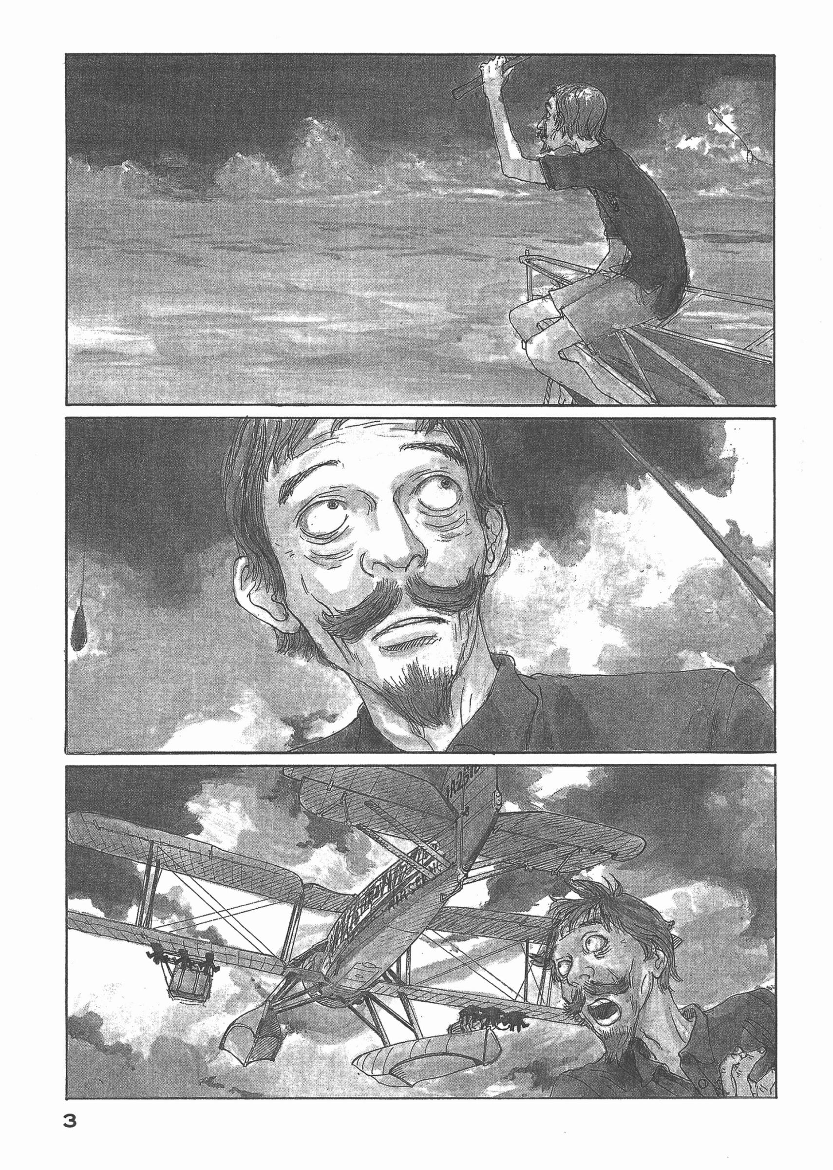 【漫画】冒险岛艾尔基特 vol.01