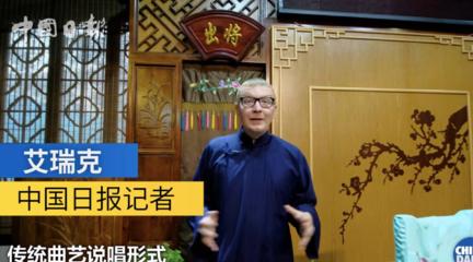 """苏州,传统与现代的""""双面绣"""""""