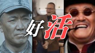 【全明星rap】新年快乐鸭~!