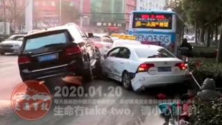 2020年1月20日中国交通事故