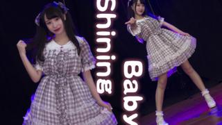 【雪足iYuki】舞法天女♡Shining Baby♡让我来朵蜜你吧