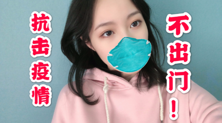 来自湖北前线小曹的新年vlog