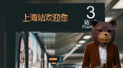 特殊时期的上海火车站VLOG