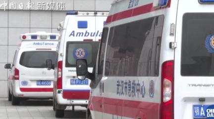 武汉战疫急救车司机:要带头