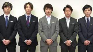 【ARASHI】岚中国演唱会取消通知