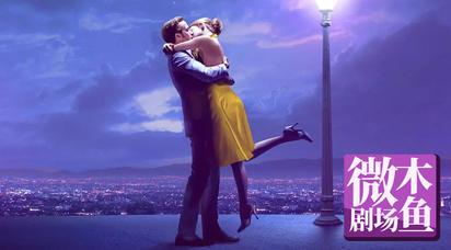 近年来最好的爱情歌舞片