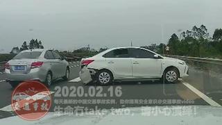 2020年2月16日中国交通事故