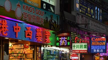 香港长城别墅毁尸案
