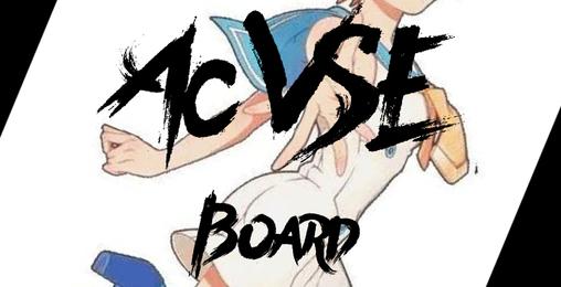 【AcVSE Board月刊】AcFun虚拟歌声引擎月刊 第一期