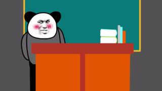 【沙雕动画】老师,你不能打我