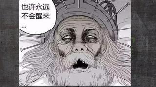 流浪汉沦为梦境研究的试验品,是死是活,祝耕夫漫画《噩梦重重》