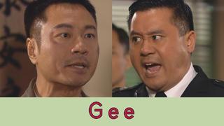 【吔】Gee