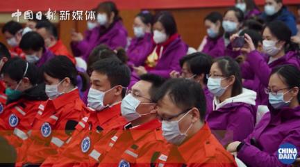 上海瑞金医院第4批医疗队援鄂