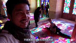 雷探长探秘伊朗,被中国大妈拉着拍照,朋友圈旅游照都是这样来的