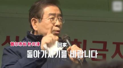 疫情爆发,韩国还在搞集会?