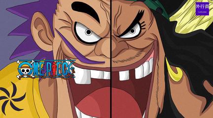 海贼王专题#566: 黑炭一族和黑胡子