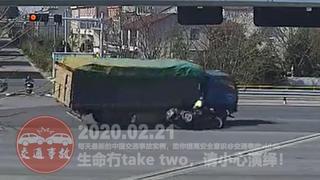 2020年2月21日中国交通事故