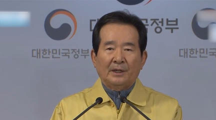 韩国总理:疫情进入严重局面