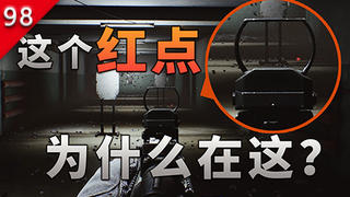 【不止游戏】游戏中瞄具的原理和秘密
