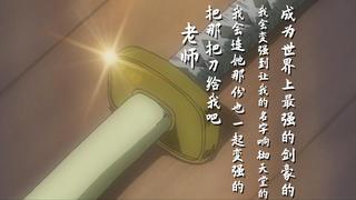 【爱上海贼的100个瞬间#2】我会连她那份一起变强,强到我的名字响彻天堂
