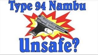 【被遗忘的武器】关于南部九四式手枪的谣言与真相