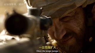 海豹突击队:致命射手 2
