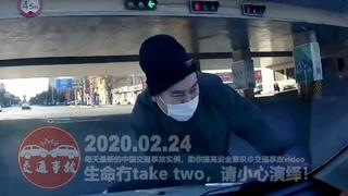 2020年2月24日中国交通事故