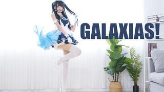 走秀的高跟鞋用来跳舞?文艺复兴Galaxias
