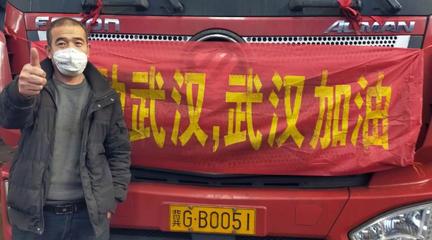 三进三出武汉的货车司机