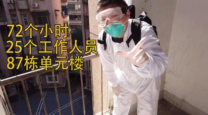 体验武汉社区网格员的一天