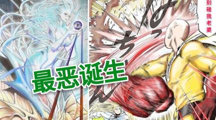【一拳超人】43:赛克斯大蛇魔合体!龙卷危在旦夕。埼玉远程施救