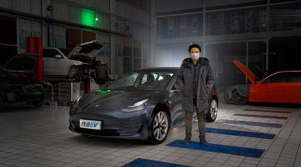 """给它分个类,我会选""""跑车""""——特斯拉Model 3"""
