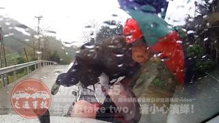 2020年4月5日中国交通事故