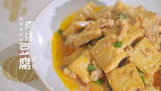 你吃过农村的石磨豆腐吗?