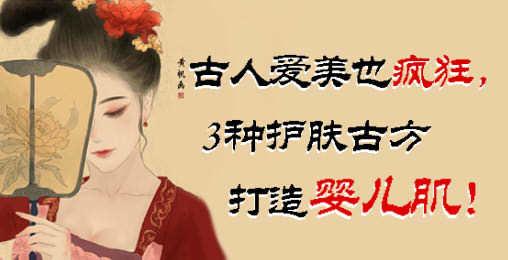 【看鉴】这些古代的美妆博主能和李佳琦pk的只有她们了?