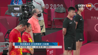 【全程回放】乒乓球混双1/8决赛:中国VS加拿大