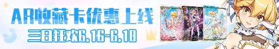 AC娘AR收藏卡,超次元AR卡正版上线!