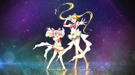 劇場版「美少女戰士Sailor Moon Eternal」超特報映像