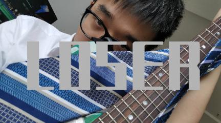 【米精玄师】很久以前就听到,我是《LOSER》 电吉他翻奏