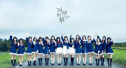SNH48 TOP16 星光组《时间的歌》MV